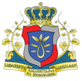 Ministry of Eduaction of Georgia logo.PNG
