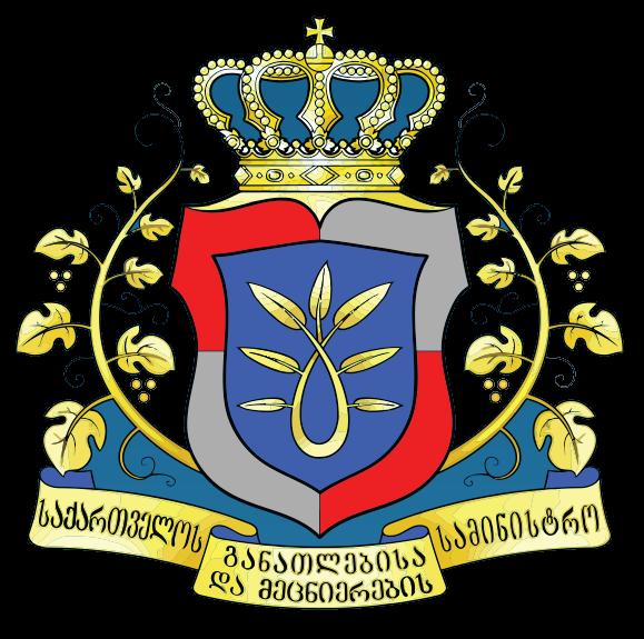 Ministry of Eduaction of Georgia logo