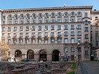 Ministry of Education, Sofia (P1070789).jpg