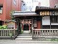 Misaki jinja kyoto 001.jpg