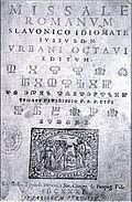 Missale slavonice scripta.jpg