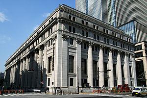 Mitsui Fudosan - Image: Mitsui main building 01s 3200