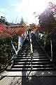 Miyajima, daisho-in, scalinata 02.jpg
