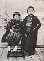 Miyazawa Kenji and Toshi.jpg