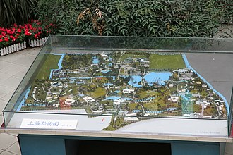 Shanghai Zoo - Image: Model of Shanghai Zoo