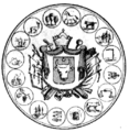MoldovaCoAandCounties1806.png