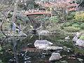 Momijidaniteien1 (Wakayama Castle).jpg