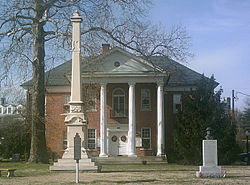 Montross courthouse 2.jpg