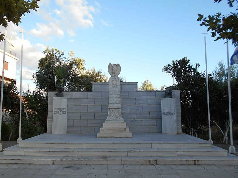Αρχείο:Monument, Zacharo.jpg