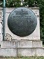 Monument Mission Marchand Paris 1.jpg