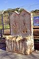 Monument in Ashdod. - panoramio (3).jpg