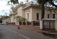 Справку из банка Каковинский Малый переулок какие нужны документы для получения кредита в отп банке