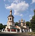 Moscow ChurchNativityIzmaylovo.jpg