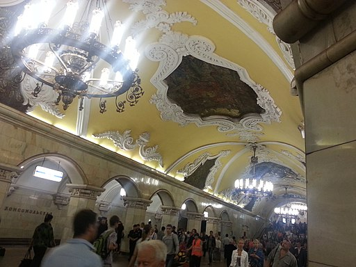 Moskova Metrosu Komsomolskaya İstasyonu tavan