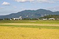 Mt.Kaba 02.jpg