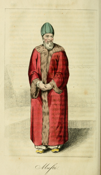 Mufti - Algerian mufti, British drawing (1817)