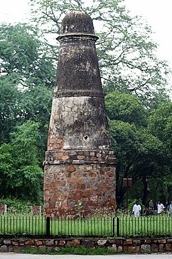 Mughal-era Kos Minar in the Delhi National Zoo.jpg
