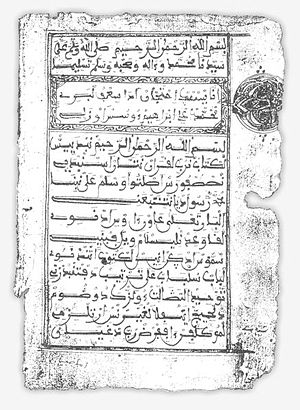 Mohammed Awzal - The first page of an 18th-century Sous Berber manuscript of Muḥammad Awzal's al-Ḥawḍ, part I (adapted from N. v.d. Boogert 1997 plate I)