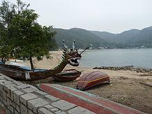 Ferry From Lantau Island To Macau