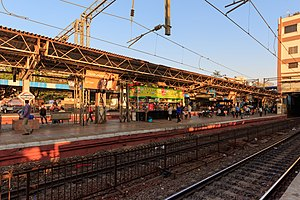Marine Lines railway station - Image: Mumbai 03 2016 74 Marine Lines station