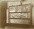 Musée égyptien - Intérieur d'une salle - bas-reliefs memphites - Le Caire - Médiathèque de l'architecture et du patrimoine - AP62T163564.jpg