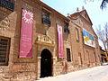 Museo Arqueológico Regional CAM.JPG