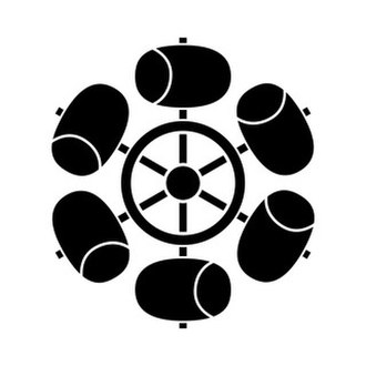 Sakura Domain - Image: Mutsu Mizuguruma crest