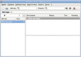 MyRuLib 0.29.9 ru.png