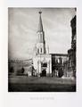 N.A.Naidenov (1884). Views of Moscow. 26. Nikolskaya.png