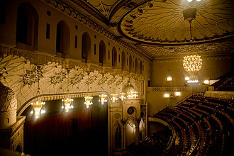 New York City Center - Interior view