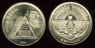 We Are Our Mountains - 5 Dram coin with Tatik Papik