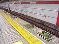 Nagoya Station 20101114-03.jpg