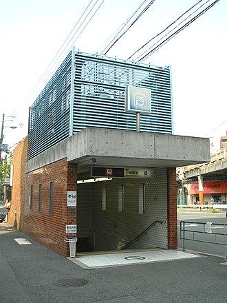 Nakazakichō Station - Station entrance (2011)
