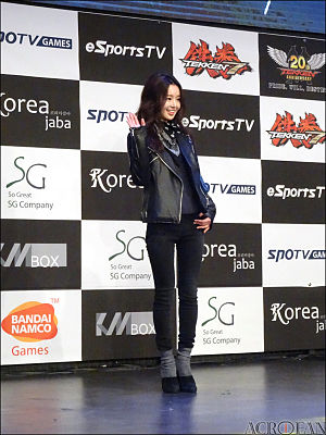 Nam Gyu-ri - Nam Gyu-ri in 2015.