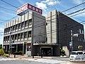 Nanto Bank Takada-Honmachi Branch.jpg