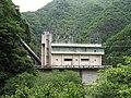 Narada I power station.jpg