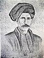 Nasif al-Yaziji.jpg