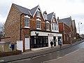 NatWest, Hornsea - geograph.org.uk - 324266.jpg