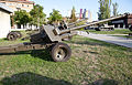 National Museum of Military History, Bulgaria, Sofia 2012 PD 183.jpg