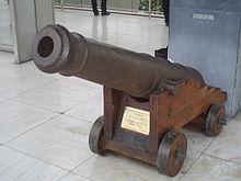 Ναυτικό κανόνι του 1821