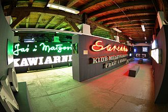 Neon Museum, Warsaw - Image: Neon Museum Warsaw 05