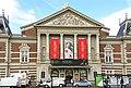 Netherlands-3957 - Concert-Gebouw (11611231494).jpg