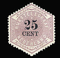 Netherlands Telegraph Stamps 1877-1903 25c.jpg