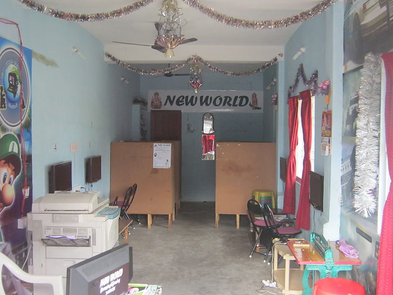 File:New world,Pappireddipatti,newworld.jpg