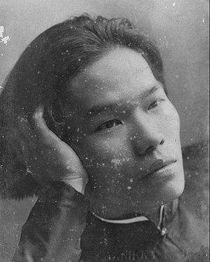 Nguyễn An Ninh - Image: Nguyen An Ninh