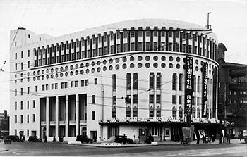 開業当時の日劇(昭和8年)