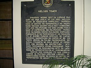 Nielson Field - The plaque at the entrance to Nielson Tower
