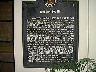 Makati Central Business District - Plaque on the Nielson Tower, Ayala Triangle
