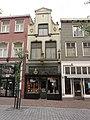 Nijmegen Rijksmonument 31152 Lange Hezelstraat 17.JPG