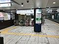 Nijubashimae-Imperialpalace-gate.jpg